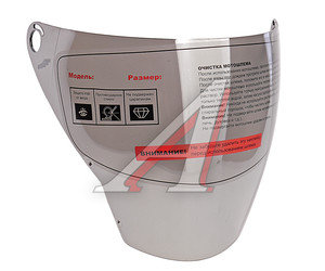 Визор мото для шлема зеркальный MICHIRU MO 150 MO 150, 4620770793467