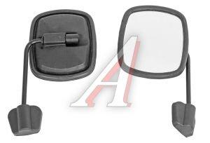 Зеркало боковое УАЗ-469, 3151 в сборе со стойкой Н/О комплект 2шт. 469-8201005, 452Д-8201005