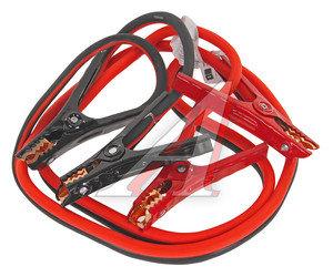 Провода для прикуривания 750A 2.2м (медь) AUTOPROFI AP/BC-7000PRO