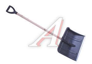 Лопата снеговая пластиковая 375х500мм с деревянным черенком БОГАТЫРЬ БОГАТЫРЬ с/ч, 100154