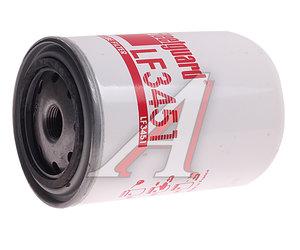 Фильтр масляный VW AUDI FLEETGUARD LF3451, OC51, 1257492