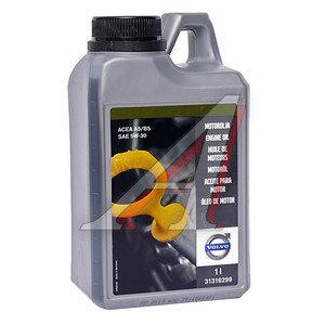Масло моторное ENGINE OIL синт.1л SAE5W30 VOLVO 31316299, VOLVO 5W30