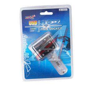 Разветвитель прикуривателя 1 гнездо + 2 USB 12V Chrome АВТОСТОП AB-54337,