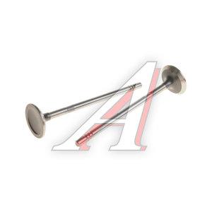 Клапан выпускной ГАЗ-31105 дв.Крайслер комплект 2шт. PARTS PROFE 4884690AA, 2-4884690AA