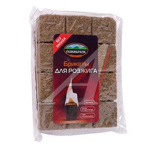Брикет для розжига ПИКНИЧОК 12 куб.м ПИКНИЧОК, 401-387