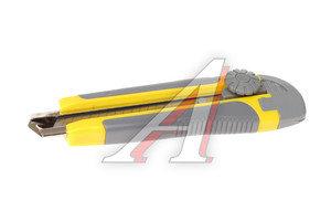 Нож 18мм с сегментированным лезвием с фиксатором FIT FIT-10255, 10255