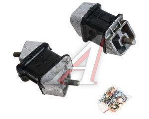 Подушка ГАЗ-3310 дв.ММЗ,ГАЗ-3302 дв.ГАЗ-560,ЗМЗ-40524 двигателя передняя комплект 2шт. РЕМОФФ 3306-1001020, Р3309-1001804Р