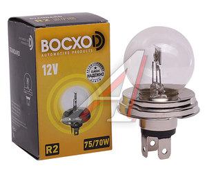 Лампа 12V R2 75/70W P45t BOCXOD 80712, BX-80712