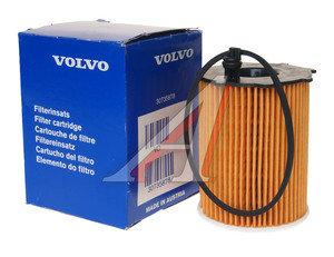 Фильтр масляный VOLVO C30 (06-12) (1.6),S40,S60,S80 (10-),V70 OE 30735878, OX171/2D