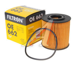 Фильтр масляный VOLVO S60,S80,XC70 (00-),XC70 2 (07-),V70 2 (00-) FILTRON OE662, OX149D, 1275810