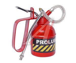 Масленка заправочная рычажная 200мл металлическая (трубка+шланг) PROLUBE PROLUBE PL-41430, PL-41430