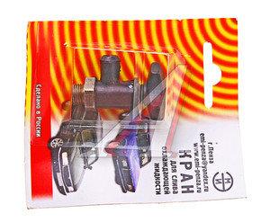Кран ВАЗ-2101 сливной блока цилиндров Н/О 2101-1305010*, 2101-1305026