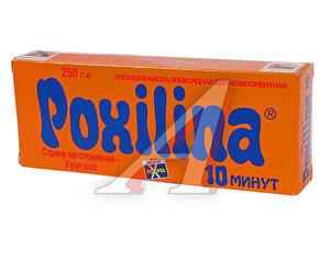 Сварка холодная 250г (клеящая масса) эпоксидная двухкомпонентная Poxilina POXIPOL POXIPOL, GE00232