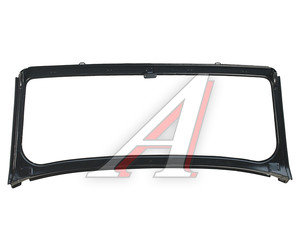Рамка стекла ветрового УАЗ-469 под тент (без стекла) ОАО УАЗ 3151-5201010-10, 3151-00-5201010-10