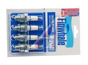 Свеча зажигания ГАЗ-2410 F702 FINWHALE комплект FINWHALE F-702 ко, F-702 компл.,