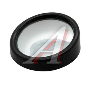 Зеркало дополнительное мертвой зоны сферическое 50мм внешнее FK SPORTS SI-1025