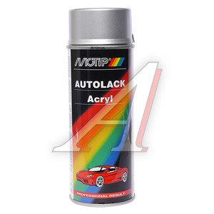 Краска компакт-система аэрозоль 400мл MOTIP MOTIP 55260, 55260