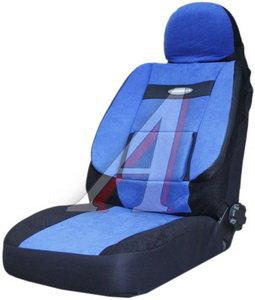 Авточехлы универсальные велюр (поддержка спины) черно-синие (11 предм.) Comfort AUTOPROFI COM-1105 BK/BL (M)
