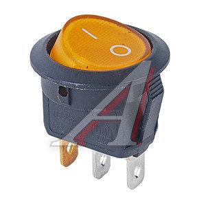 Переключатель 2-х позиционный круглый желтый/синий с подсветкой ПК-214,
