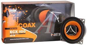 """Колонки коаксиальные 4""""(10см) 40Вт HERTZ ECX 100 Hertz ECX 100"""