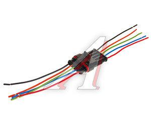 Разъем соединительный 1.5мм 5-клеммный (м+п) герметичный с проводом в сборе 7051-10/20СБ