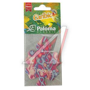 Ароматизатор подвесной пластина (caribic) Classic PALOMA PALOMA 210104 Карибик, 210104,