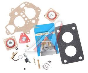Ремкомплект карбюратора ВАЗ-21073 V=1700 ДААЗ полный 21073-1107992П*РК