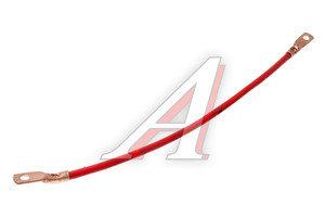 Провод АКБ соединительный перемычка L=500мм S=35мм наконечник-наконечник (медь) D=10мм КЛ-122-2кк медь*