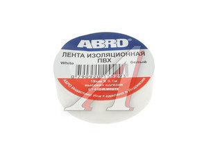 Изолента ПВХ белая 19ммх10м ABRO ABRO EP-912 б, ET-912-R