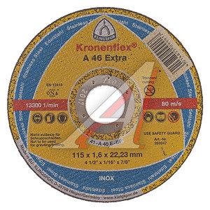 Круг отрезной по металлу 115х1.6х22 KLINGSPOR KLINGSPOR 263247, 263247,