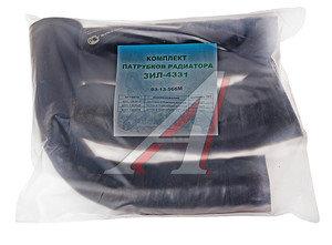 Патрубок ЗИЛ-4331 радиатора комплект 3шт. ТК МЕХАНИК 4331-13030*, 03-13-56бМ