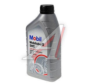 Масло трансмиссионное UBE SHC GL-4/5 синт.1л MOBIL MOBIL SAE75W90, 01_026