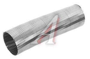Металлорукав МАЗ-ЕВРО-2 d=110мм, L=390мм (нержавеющая сталь) ГС 533602-1203024