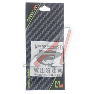 """Наклейка металлическая """"Акула с надписью"""" 40х40мм MASHINOKOM PKTA 036"""