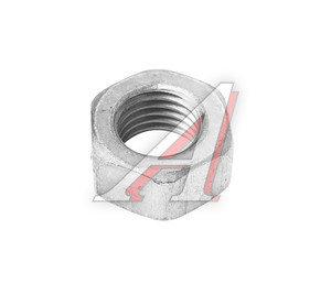 Гайка М16х2.0х16 ЗИЛ кривошипа стеклоочистителя ЭТНА 250560-П29, 250560-0-29