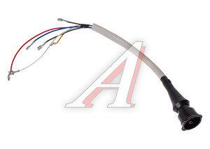 Проводка ГАЗ-3302 фонаря заднего с колодкой (папа) АЭНК РК 3302-3724030-03, Ф53.645.034-01СБ