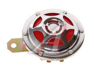 Сигнал звуковой мото ТИП 3 универсальный ТИП 3, 4620767363703