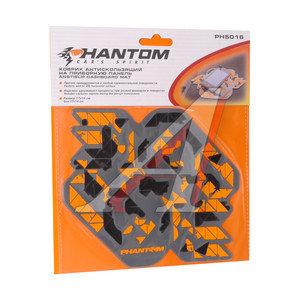 Коврик на панель приборов универсальный противоскользящий мозайка PHANTOM PH5016 Мозаика