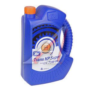 Масло трансмиссионное TRANS KP SUPER п/синт.4л ТНК ТНК SAE75W90, 40617942