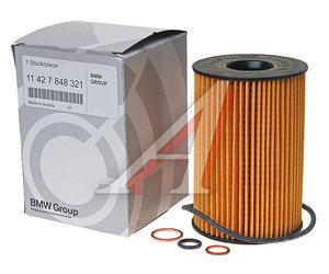 Фильтр масляный BMW 5 (F10,F18),6 (F06,F12,F13),X5 (E70,F15,F85),X6 (E71,F16) OE 11427848321, OX353/7D