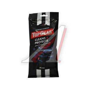 Салфетка влажная для ухода за кожей 20х16см в мягкой упаковке 25шт. TOP GEAR ГАРДTG-48237, TG-48237