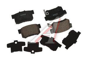 Колодки тормозные HONDA Accord (03-),Сivic (06-) задние (4шт.) OE 43022-S5A-E50, GDB3175, 43022-S5A-E50/43022-S5A-J00