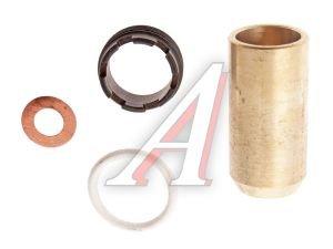 Ремкомплект ЯМЗ стакана форсунки 236-1003112*РК