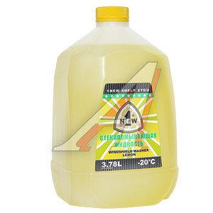 Жидкость омывателя -20С 3.78л 1NEW ОЖ 20-3.78 1NEW, GC70-101