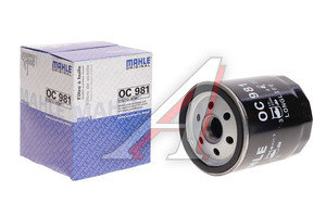 Фильтр масляный SAAB 9-5 (05-) (2.0/2.3) MAHLE OC981, 93186554