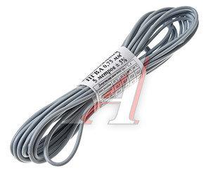 Провод монтажный ПГВА 5м (сечение 0.75 кв.мм) АЭНК ПГВА-5-0.75