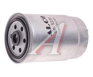 Фильтр топливный HYUNDAI Verna,Getz,Starex H-1,Matrix,Santa Fe (дв.В4CB) (CRDI) ALCO SP1239