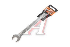 Ключ комбинированный 17х17мм Professional АВТОДЕЛО АВТОДЕЛО 36017, 13500