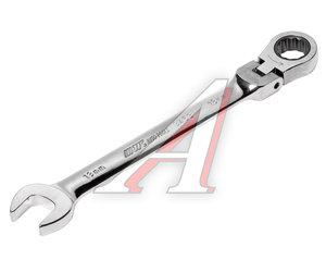 Ключ комбинированный 13х13мм трещоточный шарнирный JTC JTC-3453