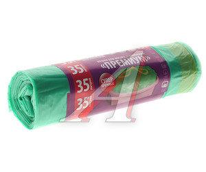 Мешок для мусора 35л 25мкм с завязками (15шт./рул.) PREMIUM PATERRA 41026